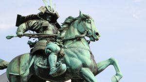 L'art de la guerre – Fiche de lecture – partie 2
