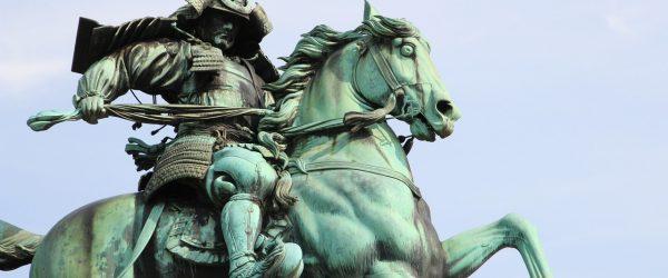 Samuraï sur un cheval